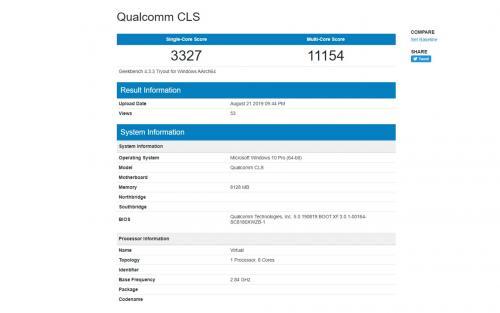 «Intel и AMD содрогнутся?» Новый Snapdragon не уступает Intel Core-i5