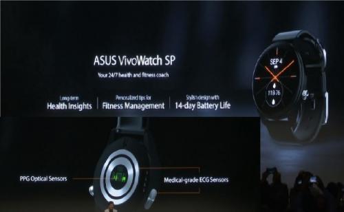 «Порвут на старте»: Asus выпускает «бессмертных убийц» Apple Watch 5