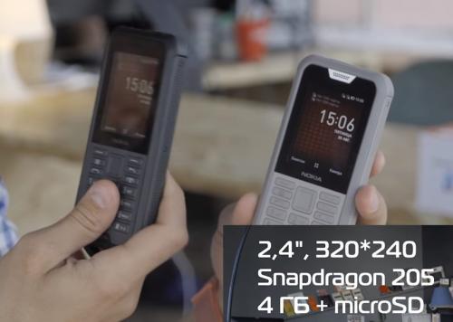 Настоящие «убийцы» Xiaomi: Названы особенности 5 новых смартфонов от Nokia