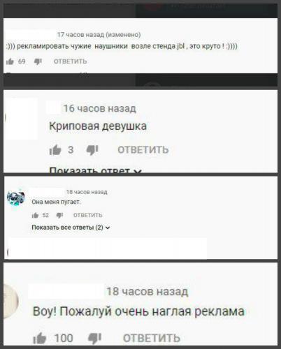 «Криповая девушка»: Женский обзор колонок опозорил канал Rozetked