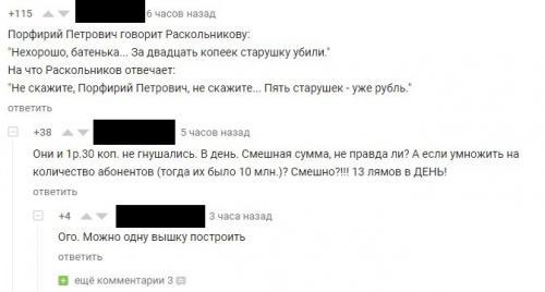 «13 лямов в день!»: Сколько МТС зарабатывает на обмане россиян
