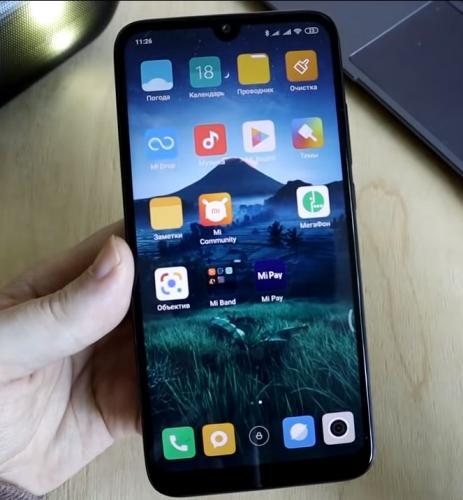 MiPay теперь в России? Найден способ, как получить долгожданную функцию на Xiaomi