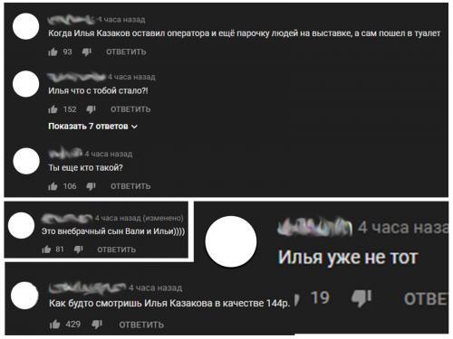 «Внебрачный сын» Wylsacom вызвал бурную реакцию в Сети