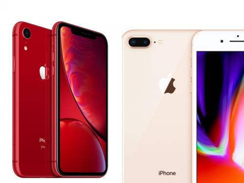 iPhone подешевели: назван самый выгодный смартфон Apple 2019 года