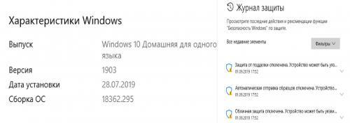 Windows 10 удаляет важные файлы россиян