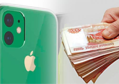 «Цвет настроенья зеленый!» iPhone 11 в изумрудном цвете стал дефицитом в России