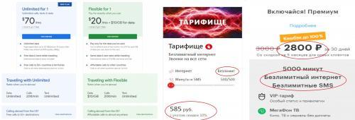 Google уйдёт из России? Мобильная связь «поисковика» вызвала недоумение россиян