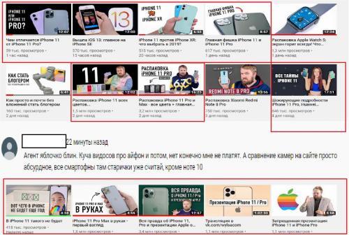 Агент «яблочко»: Wylsacom оказался рекламным-представителем Apple?