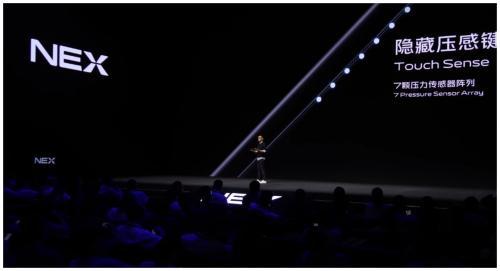 iPhone 11 крышка? Новый Vivo Nex 3 получил лучшую камеру и экран