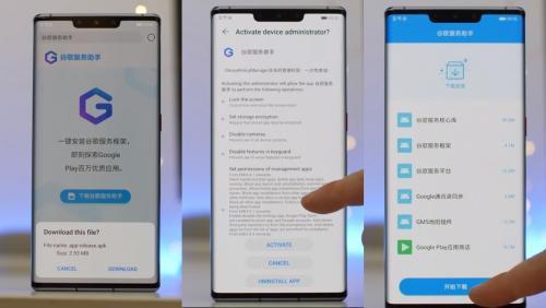 Загрузчик не нужен – Россияне смогут установить Google на Huawei Mate 30 Pro