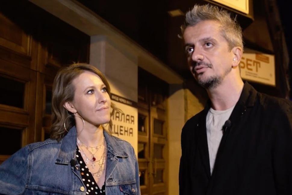 Ксения Собчак отмечает день рождения: как новый супруг  поздравил любимую