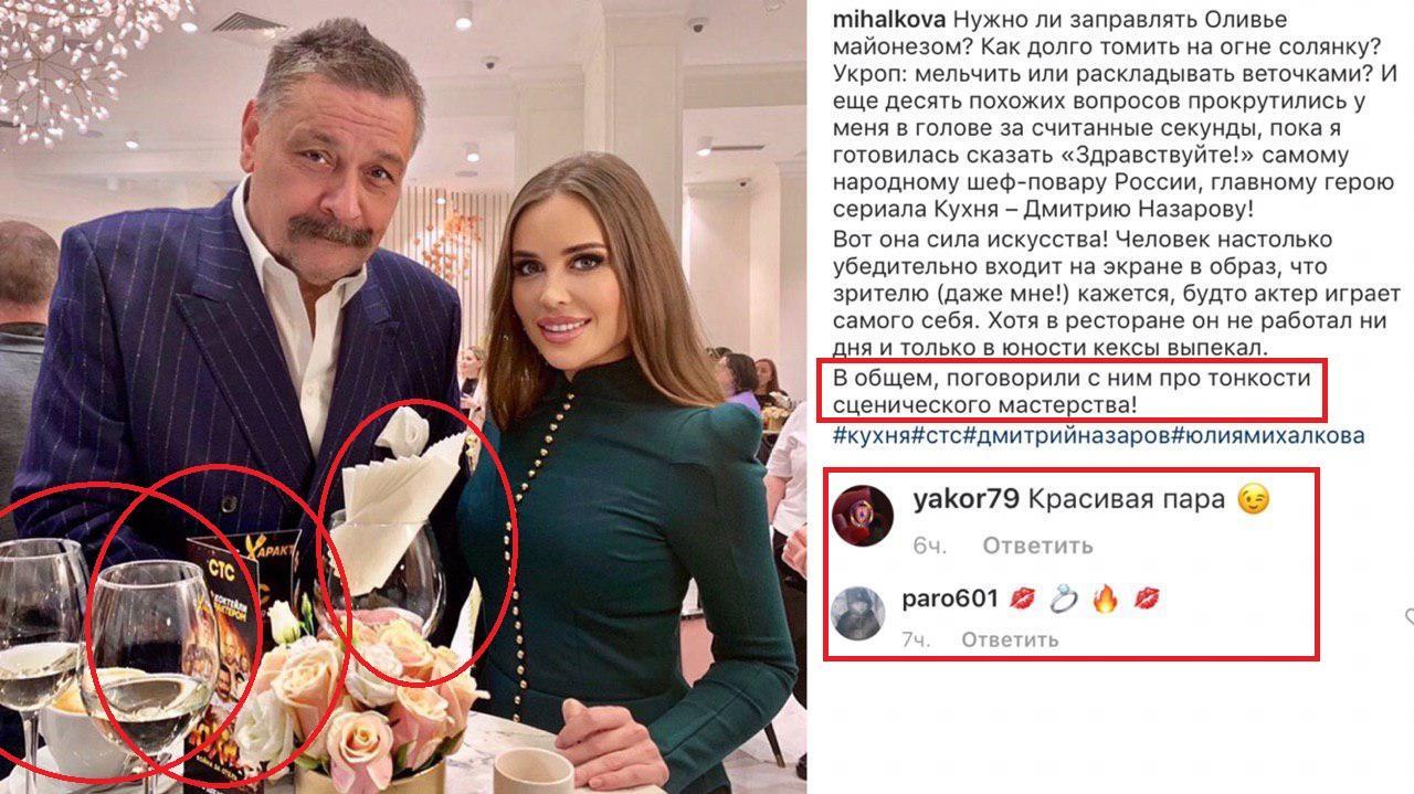 После ухода из«Уральских пельменей» Михалкова занялась детским шоу вместе сГалустяном