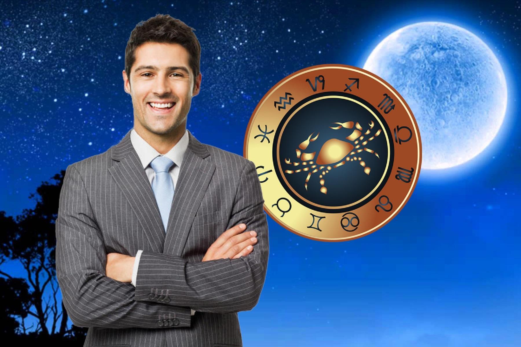 Граждане  Краснодарского края увидят первое лунное затмение в 2020