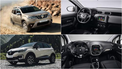 Три толстых мужика уже не влезут! Нелегкий выбор между Renault Duster и Renault Kaptur — экономия или комфорт