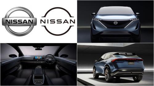 Скажем богу смерти: «Не сегодня»? Nissan патентует в России новый кроссовер, пока ему пророчат скорую гибель
